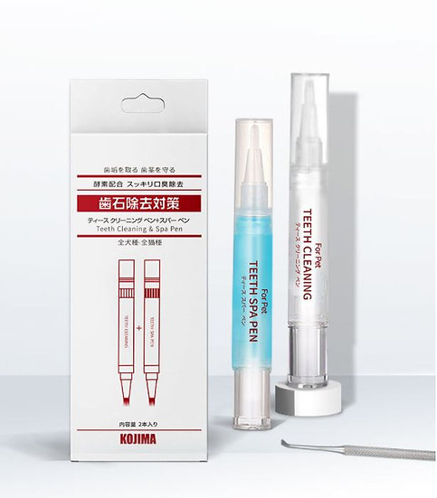 Kojima Teeth Cleaning&Spa Pen