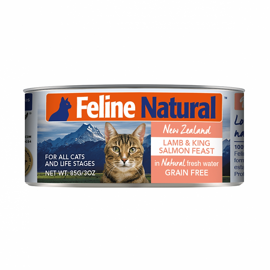 Feline Natural Canned Cat Food 85g