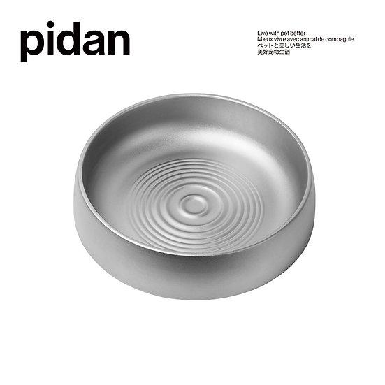 Pidan Aluminium Cooling Bed