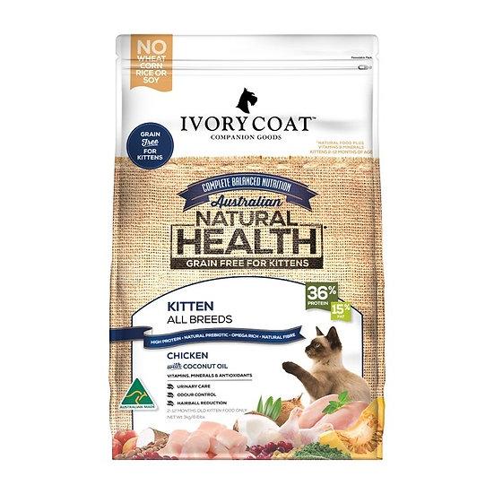 Ivory Coat Grain Free Chicken Kitten Food 3kg