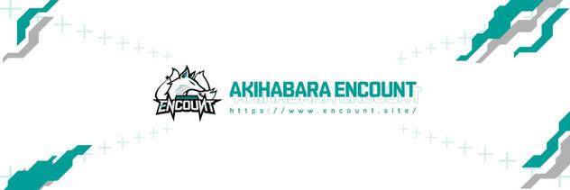 AKIHABARA ENCOUNTに加入のお知らせ