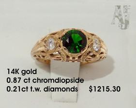 ring1121001.JPG