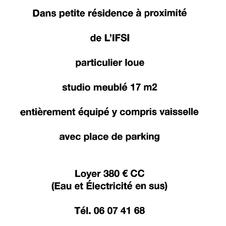 Studio meublé - Compiègne