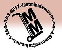 Last Minute Mover Logo