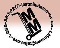 Last Minute Mover Logo