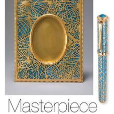 Metropolitan Museum of Art Louis Comfort Tiffany Pine Bough