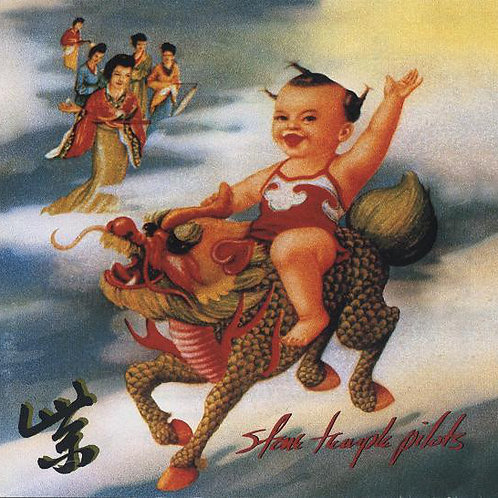 Stone Temple Pilots - Purple [LP]