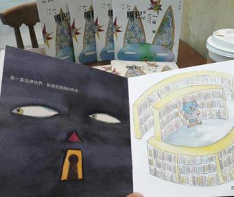 《沒有嘴巴的貓》繪本 作者:菜碎 內容:簡單文圖,表達「你追我避」的人際關係中,需要學懂放手。  售價:HKD 80