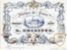 Filature carte postale.PNG