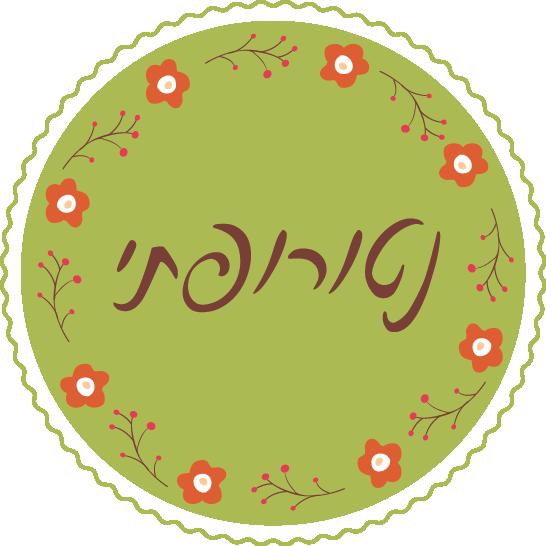 לוגו נטורופתי