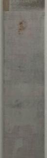 cigaret (I) 210 x 18 cm Bleach varnish d