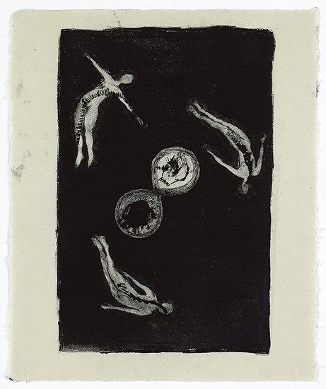 Shiree Rafaeli / שירי רפאלי