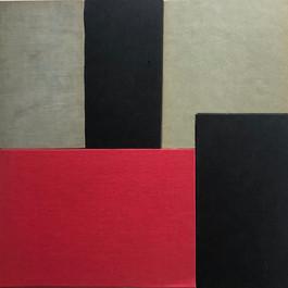 גלעד כהנא, קולאז׳, 2017, 37x36 ס״מ.jp