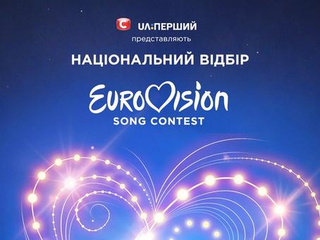 """Ukrainë; drejtpërsëdrejti nga Kievi, nata finale e festivalit """"Vidbir 2018"""""""