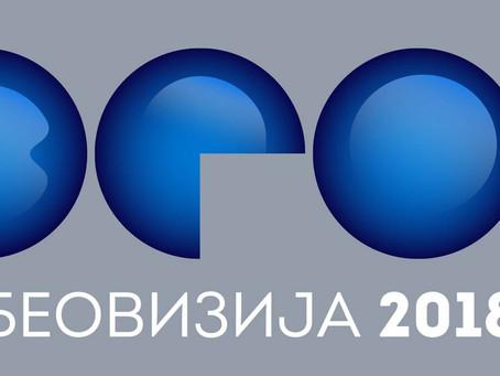 """Beograd; drejtpërsëdrejti """"Beovizija 2018"""""""