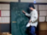 kazama_w02.jpg