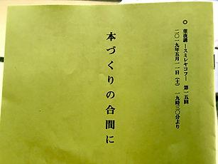 nishi_w03.jpg