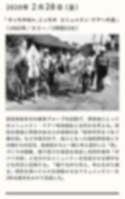 yanagisawa_movie_0228.png