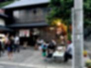 yukinoura_w03.jpg