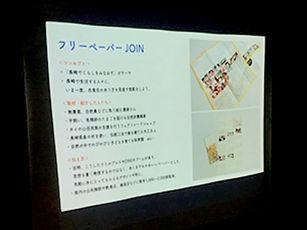 hashimoto_w02.jpg