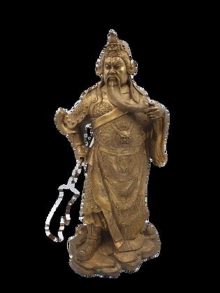 Guan Gong 1