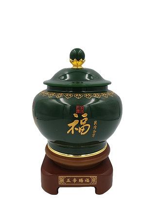 Green Jade Urn