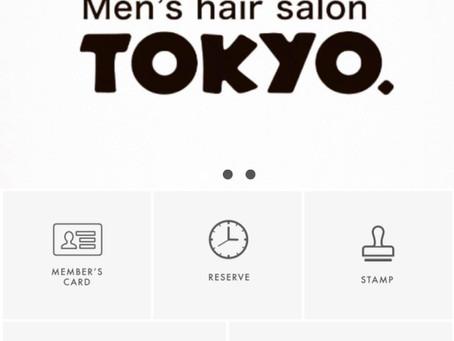 TOKYOアプリ&インスタグラムはじめました!