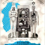 ELOHIM THE ARCHETYPE PATTERN OF THE UNIVERSE