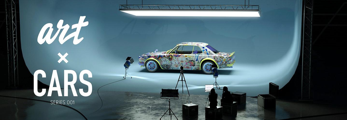 Art x Cars Series 001 Banner.jpg