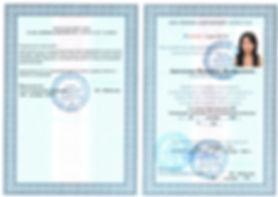 сертификат 1из2.jpg