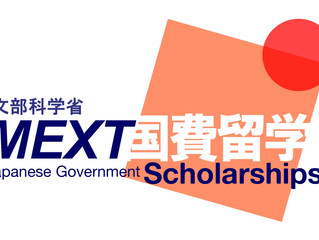 Fully Funded Japanese Government (MEXT) Scholarship for International students, 2019