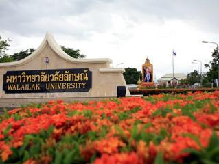 Undergraduate Excellent Scholarships for International Students at Walailak University, Thailand