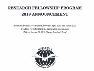 Fully Funded Matsumae International Foundation (MIF) Research Fellowship, Japan