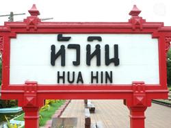 2015 Bangkok + Hua Hin