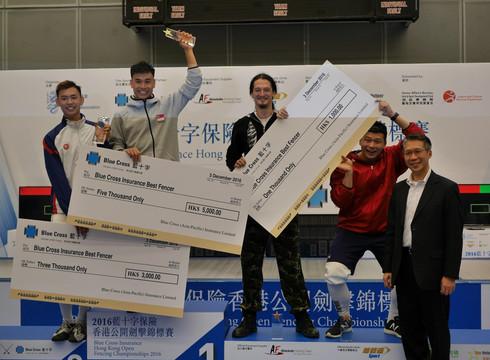 Blue Cross Insurance Hong Kong Open Fencing Championships 2016