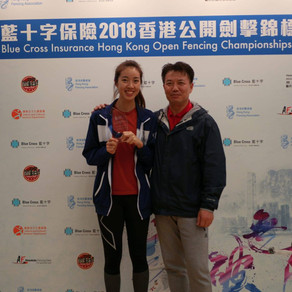 Blue Cross Insurance Hong Kong Open Fencing Championships 2018