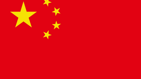 chine.png