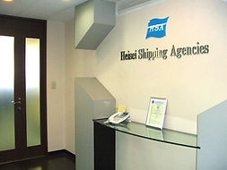 Heisei Shipping Agencies Ltd., 平成シッピングエージェンシーズ株式会社