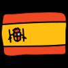 icons8-españa-2-96.png