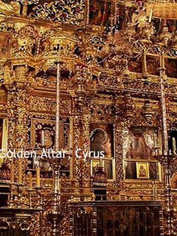 macharias altar.jpg