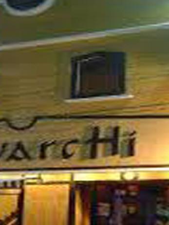 bawarchi.jpg