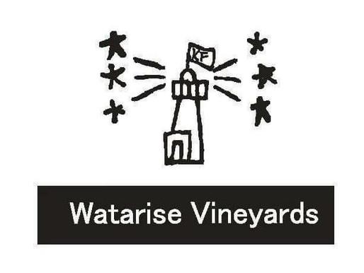 【イベントレポート】5/21(日)ワタリセ・ヴィンヤード 2017年・春「ぶどう苗木植え」