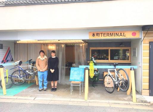 若松に訪れる人を迎える玄関口 人と街が繋がる旅の茶店「本町Terminal」
