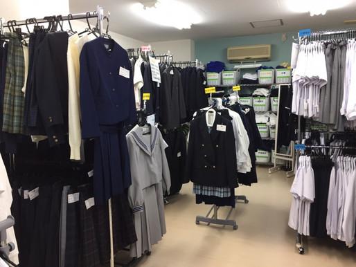 学生服のリユースでさまざまな家庭を支えたい リユース店「ecoco」