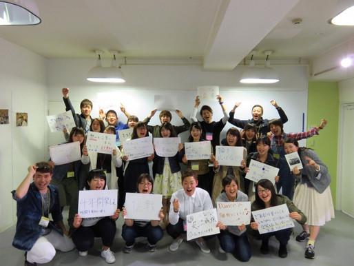 学生の力で小倉を変える 〜小倉活性化プロジェクトの紹介〜