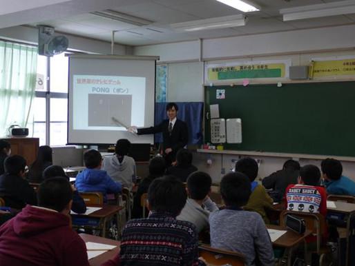 次世代を担う人材の育成のために「北九州企業人による小学校応援団」