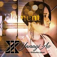 element_jacket_light.jpg