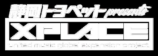 xplace_logo_toyopet_white.png