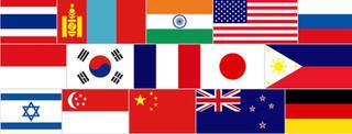 Kokusaba Flags.jpeg