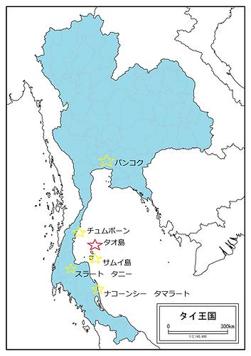 タオ島へのアクセス バンズダイビングリゾート コタオ